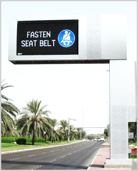 Maintenance of Variable Message Signs VMS in Abu Dhabi Emirate